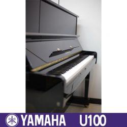 야마하업라이트 U100(sn530만번)
