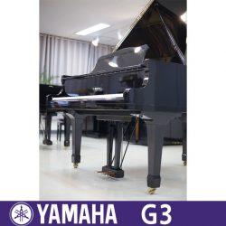 야마하 그랜드 피아노 G3 (sn340만번)