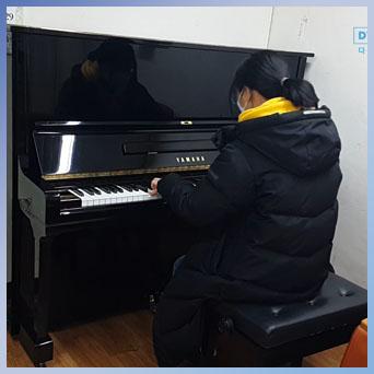 인천 김하* 고객님 야마하 U3H 판매 배송후기